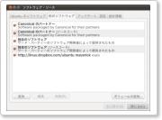 ubuntu1104-30.png