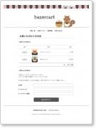 basercart-publish-04.png