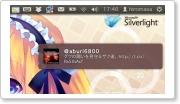 Ubuntu12-11.png