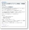 ubuntu1304-06.png