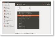 ubuntu120402.png