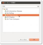 egit-install02.png