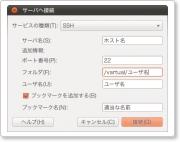 ubuntu1010.png
