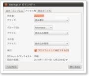 ubuntu1104.png