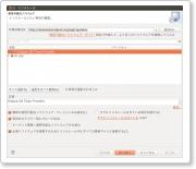 egit-install01.png