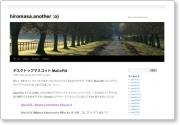 xampp2011-01.png