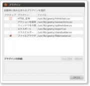 ubuntu1020.png