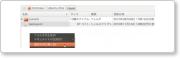 ubuntu1102.png
