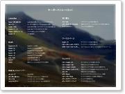 ubuntu1304-04.png