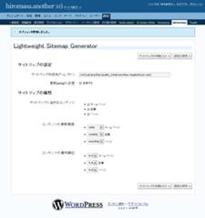 lwSitemap