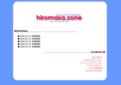 2000hiromasazone