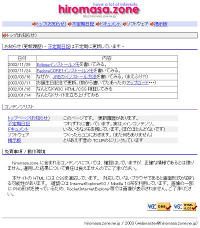 2004.hiromasazone