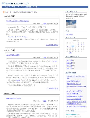 200502.hiromasazone