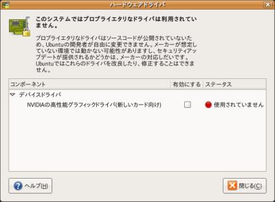 ubuntu04