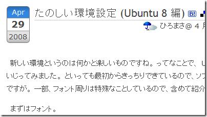 ubuntu24