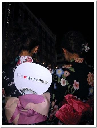 we lova wordpress