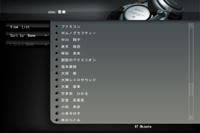 Screenshot-XBMC-3