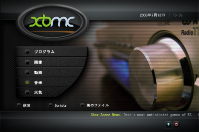 Screenshot-XBMC-5