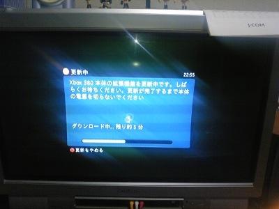 DVC00070