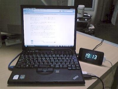 DVC00077