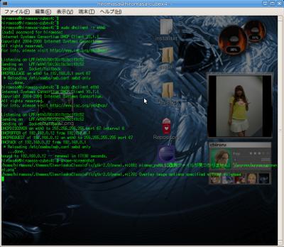 ubuntu92