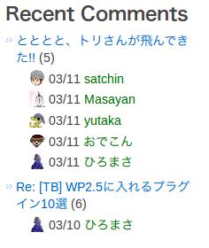 wp-kotodama02