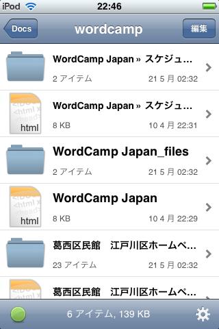 files01