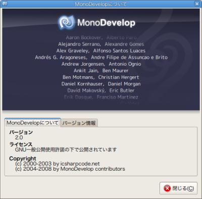 monodevelop02