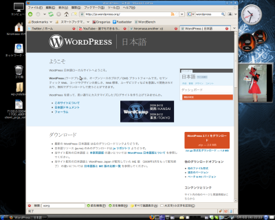 wordpresstv01