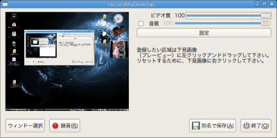 wordpresstv02