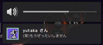 ubuntu91008