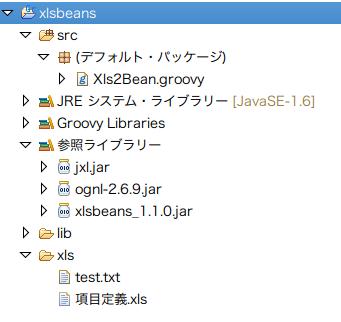 xlsbeans01