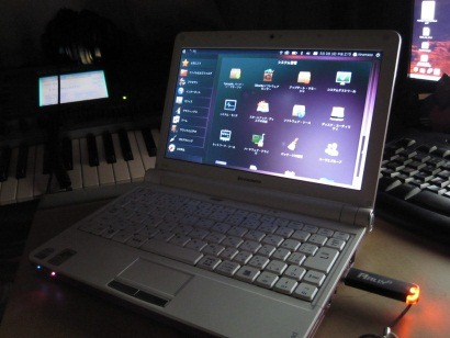 netbook3