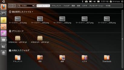 netbook33