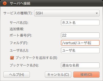 ubuntu1010