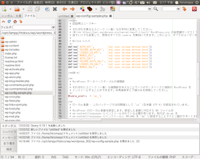ubuntu1021