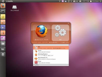 ubuntu1030