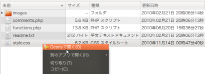 ubuntu1101