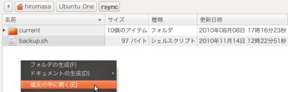 ubuntu1102