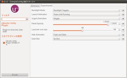 ubuntu1104-11