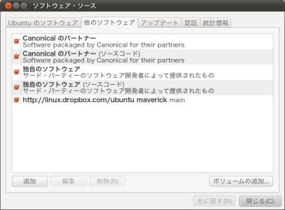 ubuntu1104-30