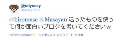 110924_twitter-odeko
