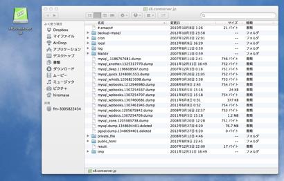 Mac fuse01