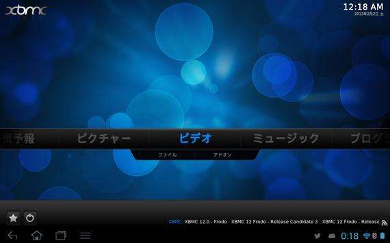 device-2013-02-02-002047