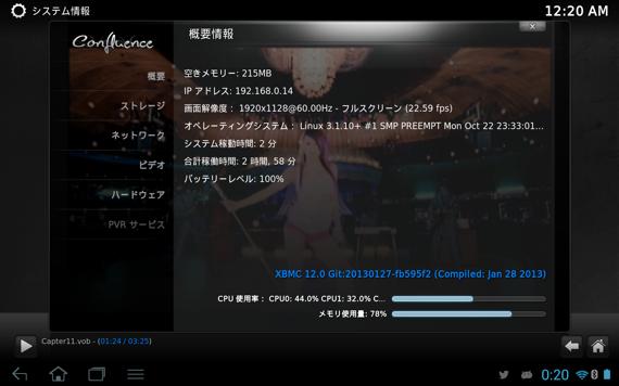 device-2013-02-02-002327