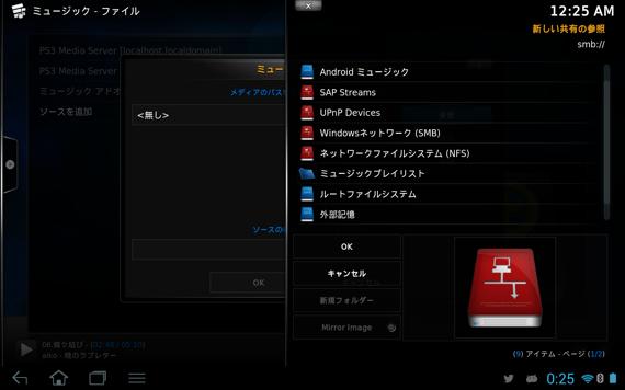 device-2013-02-02-002816