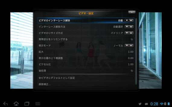 device-2013-02-02-003028