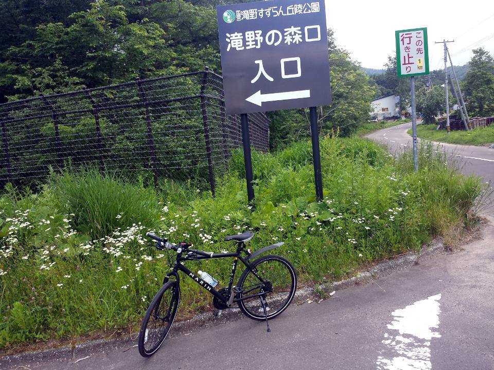 bscycle-15