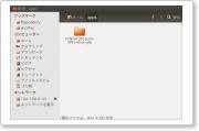 eclipse-ubuntu-01.png