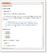 textile11.png